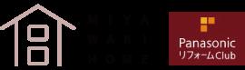 ミヤワキホームSP
